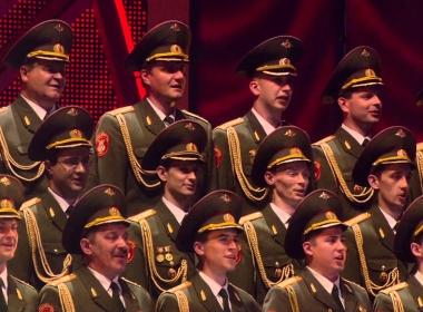 В Рим ще се състои концерт, в памет на артистите на Ансамбъл Александров