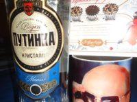 """Кристална водка """"Путинка"""" и чаша с лика на президента са най-продавани"""