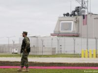 Новооткритата база в румънския град Девеселу