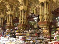 Елисеевски магазин в Москва