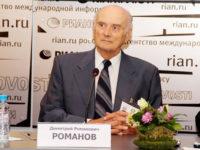 Почина най-възрастният княз в рода Романови