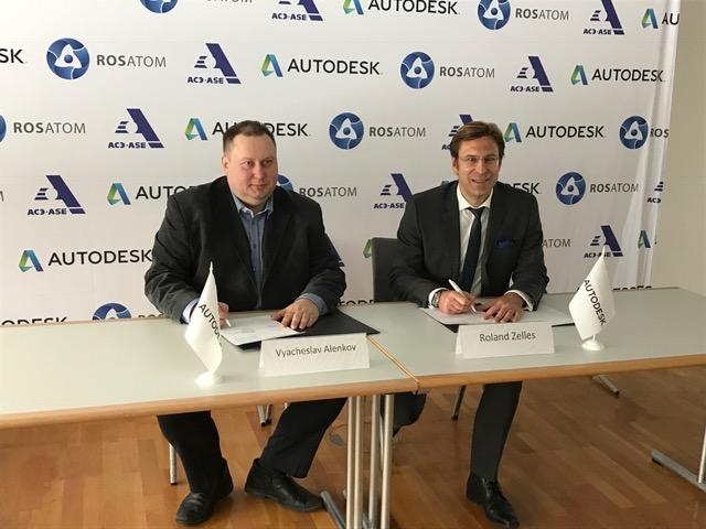 """""""Атомстройекспорт"""" вкарва в работата си модерни технологии от Autodesk"""