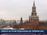 Русия ли избра кой да бъде президент на САЩ