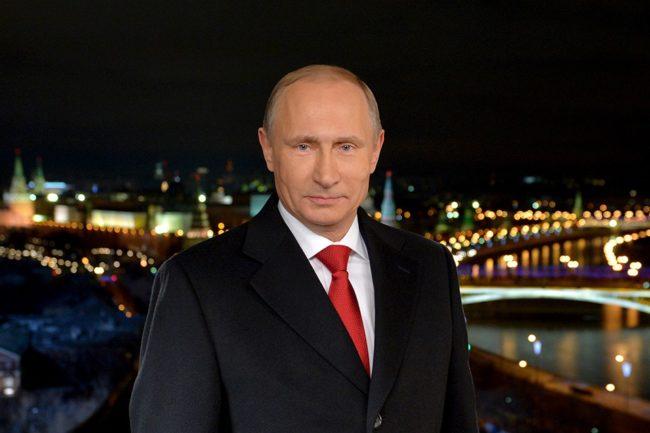 Владимир Путин: 2016 г. беше сложна, но трудностите сплотиха Русия