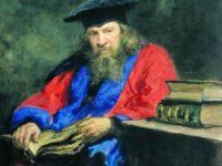 Портрет на Д. И. Менделеев в мантия на доктор по право от Единбургския университет. Иля Репин.
