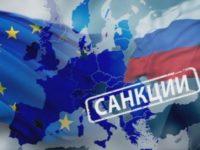 """Tagesspiegel: Германски икономисти призовават за създаване на """"зона за свободна търговия"""" с Русия"""