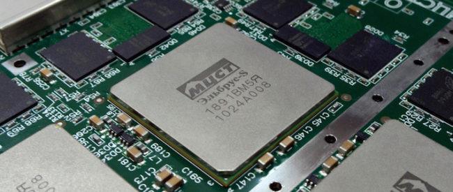 В Русия инсталираха първата серия сървъри с тамошни процесори
