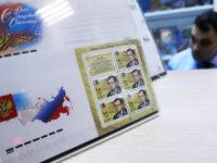 Русия пуска марка, посветена на убития в Анкара посланик