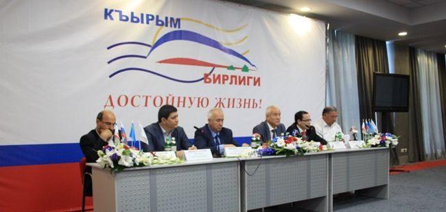 Кримските татари молят ООН да признае присъединяването на полуострова към Русия