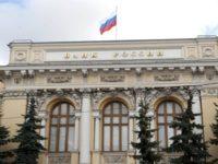 Икономиката на Русия – отново по пътя на растежа