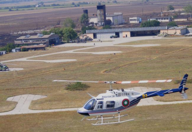 Инспектираща група от Руската федерация е на тридневно посещение в България