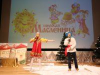 """""""Камчия"""" изпрати зимата и посрещна пролетта с празника """"Масленица"""