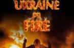 """""""Украйна в пламъци""""-филм на Оливър Стоун"""