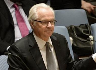 Президентът на Сърбия е наградил посмъртно Виталий Чуркин