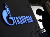 """""""Газпром"""" разкри очакваната цена на газа за Европа през 2017"""