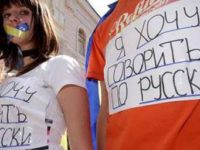 Украинска бизнесдама: Да горим руснаците в газови камери