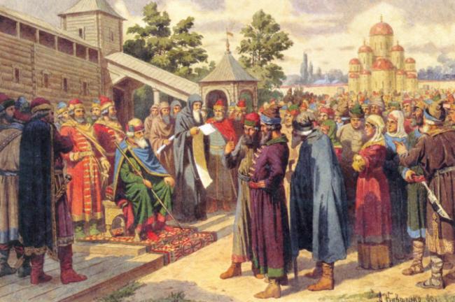 Как са установявали вината за престъпленията в Древна Русия?