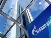 Развитието на отношенията с Газпром са от ключово значение за България