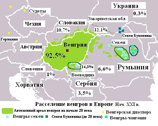 Снимка: wikipedia.org