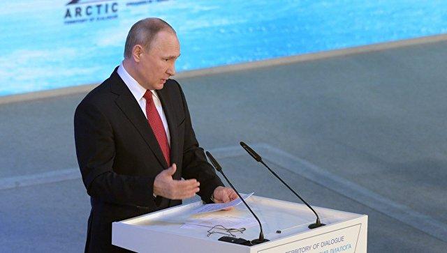 Путин готов за среща с Тръмп във Финландия