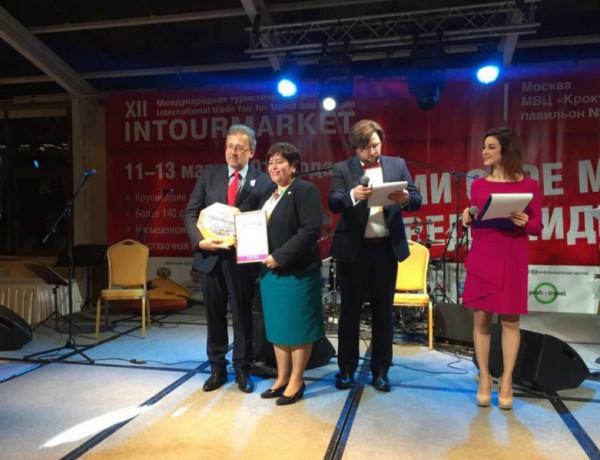 Министерството на туризма получи отличие на изложението в Москва