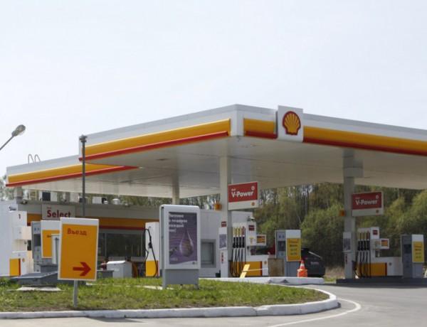 Shell вярва в руския сгъстен природен газ