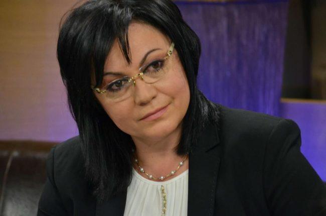 РИА Новости: Лидерът на Българската социалистическа партия призна поражението на парламентарните избори