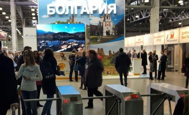 България се представя на туристическата борса в Москва