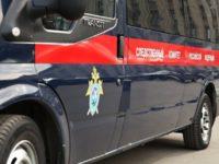 """Бившият шеф на """"Роскосмос"""" е намерен мъртъв в затвора"""
