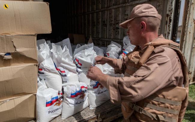 За денонощие Русия е доставила почти осем тона хуманитарна помощ в Сирия