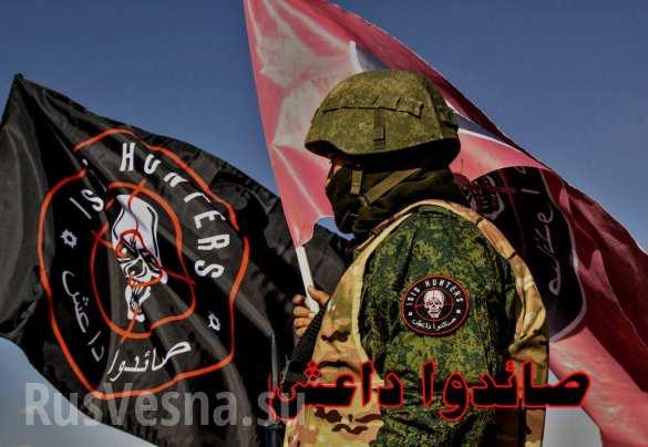 """Елитните сили """"Ловци на ИД"""", създадени от Русия, унищожават терористи край Палмира"""