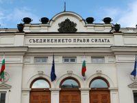 Руско МВнР: След изборите в България никой не говори за руска намеса
