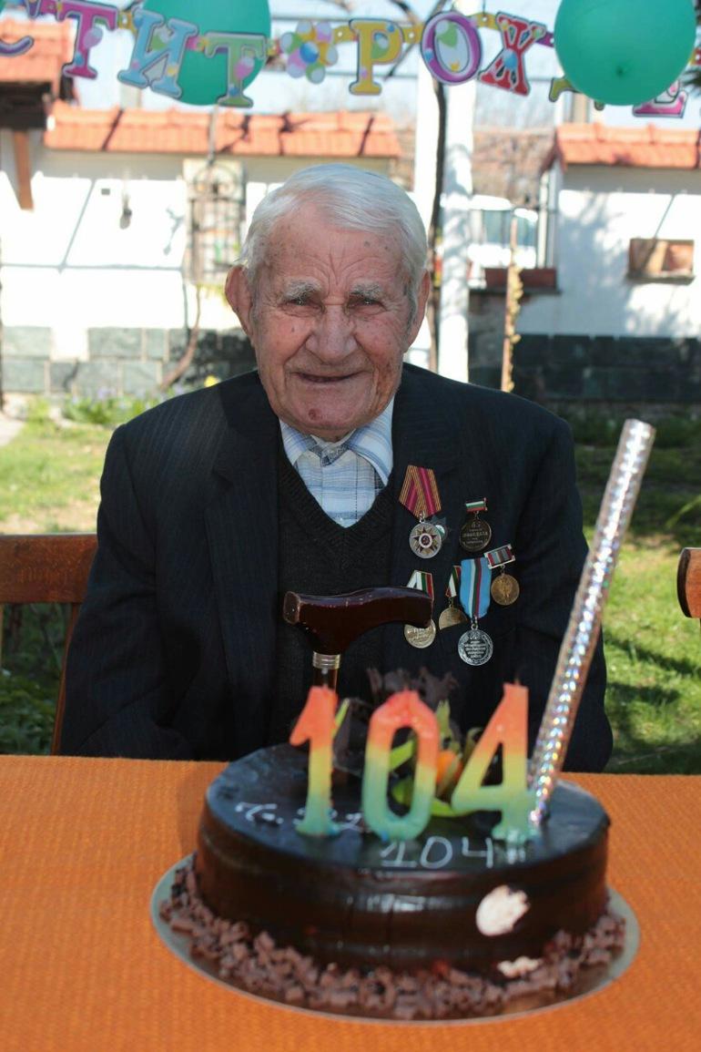 Дядо Георги с тортата за 104-тия си рожден ден Личен архив