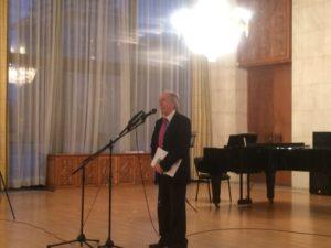 Еленков в посолството