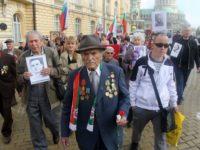 """България за втори път се включва в световното движение """"Безсмъртният полк"""""""