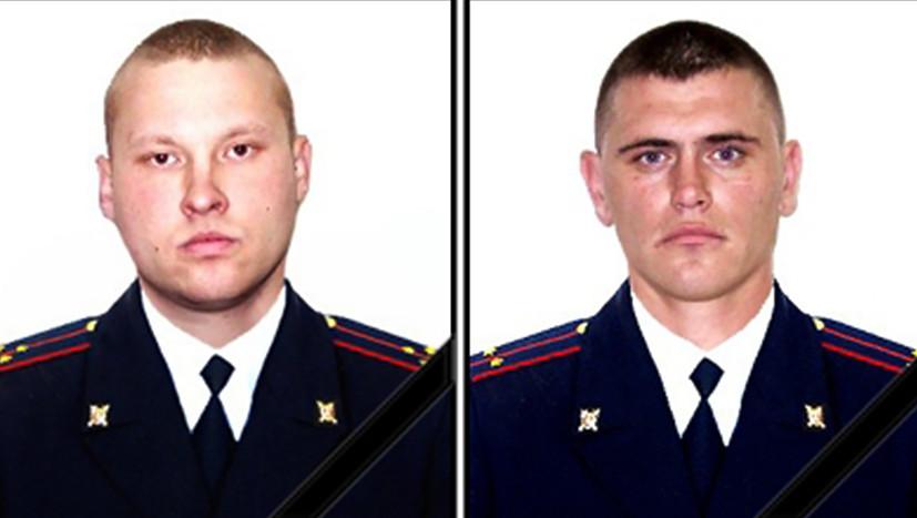 Лейтенант Владимир Дяконов и лейтенант полиции Дмитрий Школников