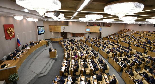 Държавната дума на Русия подкрепи Дамаск