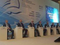 Българска делегация на III Ялтински форум
