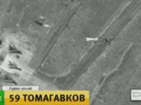 Руското МО публикува видео с последиците от въздушни удари в Сирия