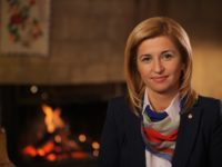 Главата на Гагаузката автономия и член на молдовското правителство Ирина Влах
