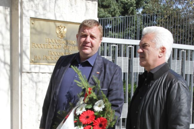 Обединени патриоти изказаха съпричастност към близките на руските жертви