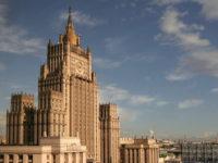 МВнР на Русия: Москва е готова да проведе среща между Владимир Путин и Доналд Тръмп