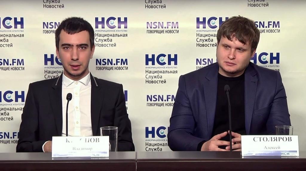 Алексей Столяров и Владимир Кузнецов (Вован и Лексус)