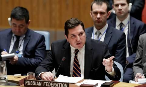 Да не си посмял да обидиш Русия още веднъж, се чу в ООН