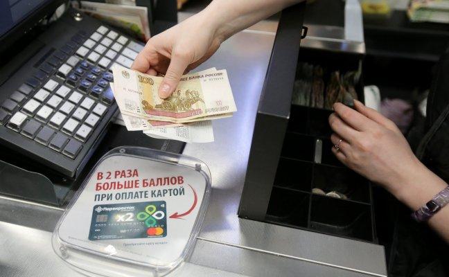 Путин ограничи паричните преводи за Украйна
