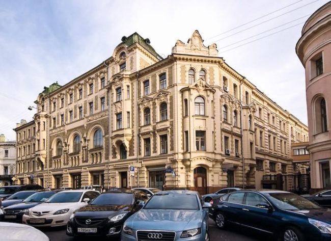 Държавният архив на Руската федерация