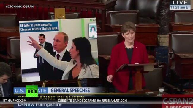 Американска сенаторка показа снимка от секретен доклад на ЦРУ