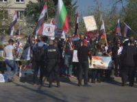 У нас: българи и сирийци протестираха пред американското посолство