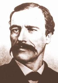 196 години от рождението на Георги  Раковски