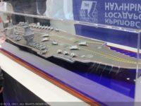 Проект 23E000E: Русия планира изграждането на най-големия самолетоносач в света